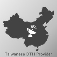 Assisted a Taiwanese operator to define and justify their business plan to deliver satellite news feeds from the nation's capital to 100,000 villages.