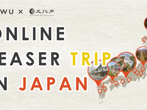 【調査レポート】 オンラインガイドツアーで旅行者が求めることとは? 文化庁、全国放送局と連携し、EXest社が調査ツアーを実施 〜全国通訳案内士が日本遺産(三徳山三朝温泉:鳥取県)を案内、 見えてきた