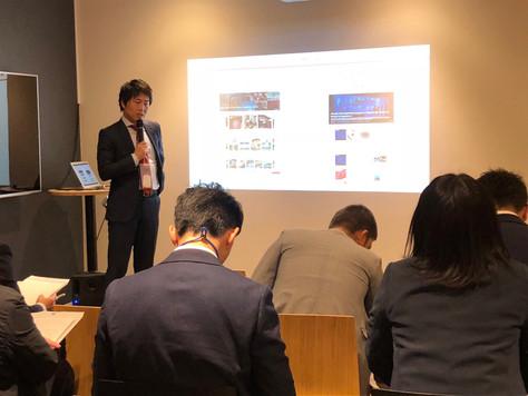 CEO・中林がTISオープンイノベーション・コンソーシアムのイベントに登壇しました
