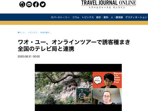 観光(ツーリズム)ビジネスメディアの『TRAVEL JOURNAL ONLINE』で、「Online Teaser Trip」の様子を紹介いただきました。