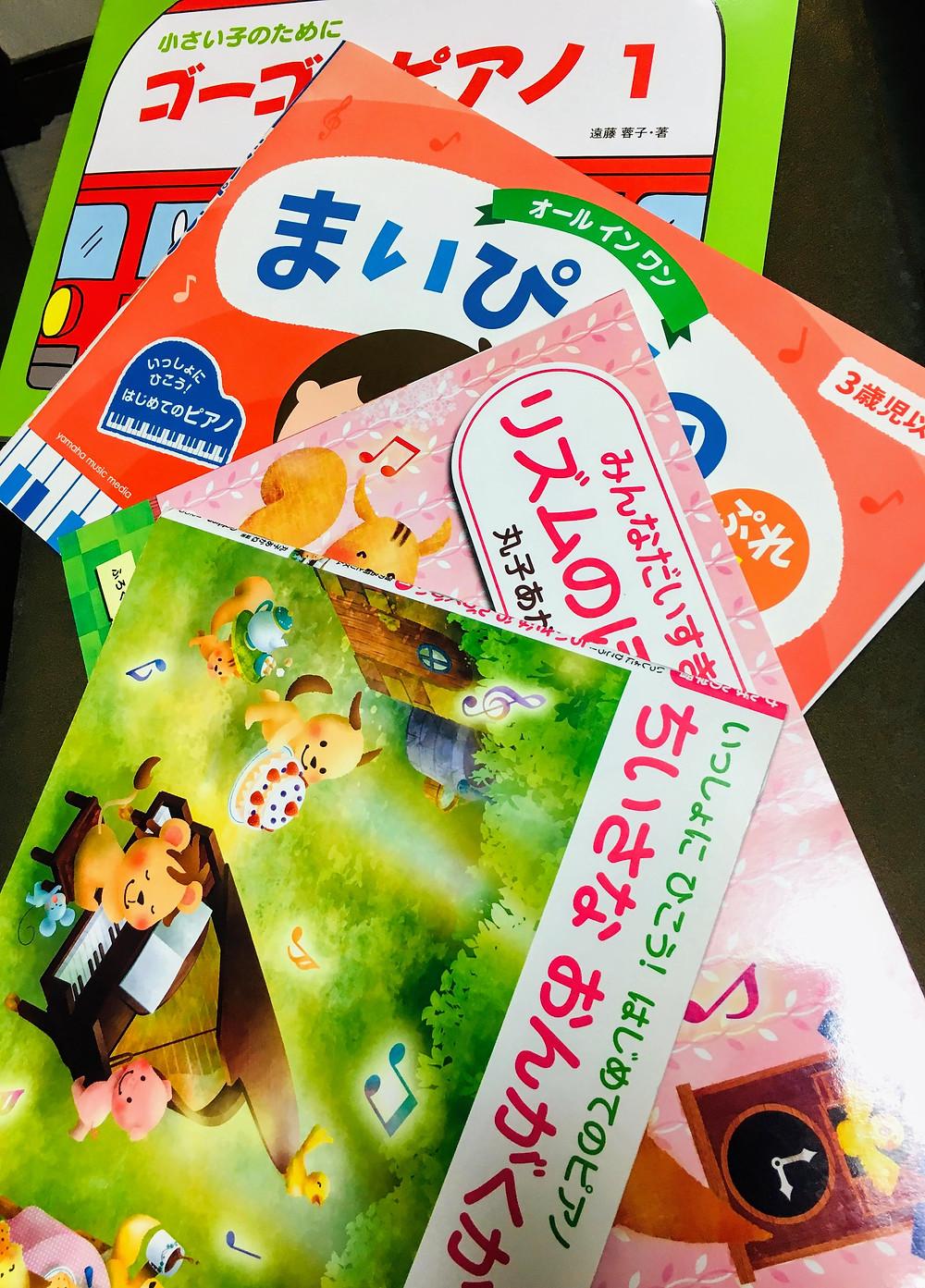 小さい生徒さんのためのコース~眺めているだけでも可愛らしく微笑ましい各種教材を使用します。