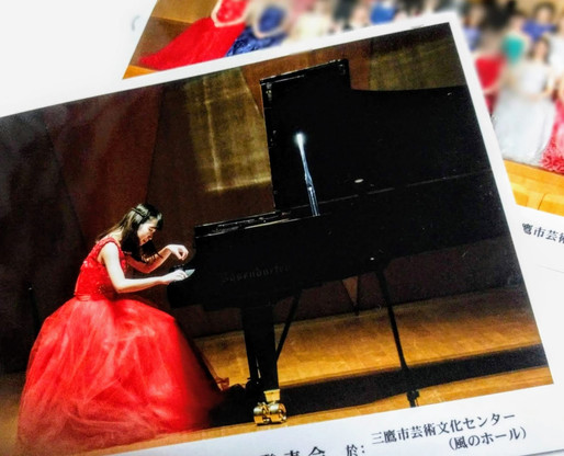 Maple音楽教室♪ 演奏会参加のひとコマ。
