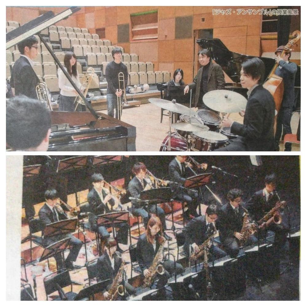 国立音楽大学が多摩リビング新聞にて掲載されました。卒業生のジャズピアニスト山下洋輔さんはじめ一流講師陣による本格的指導、海外ミュージシャンによる公開レッスン、講師とのセッション…時代にマッチした大学改編が進んでいるのを感じます。