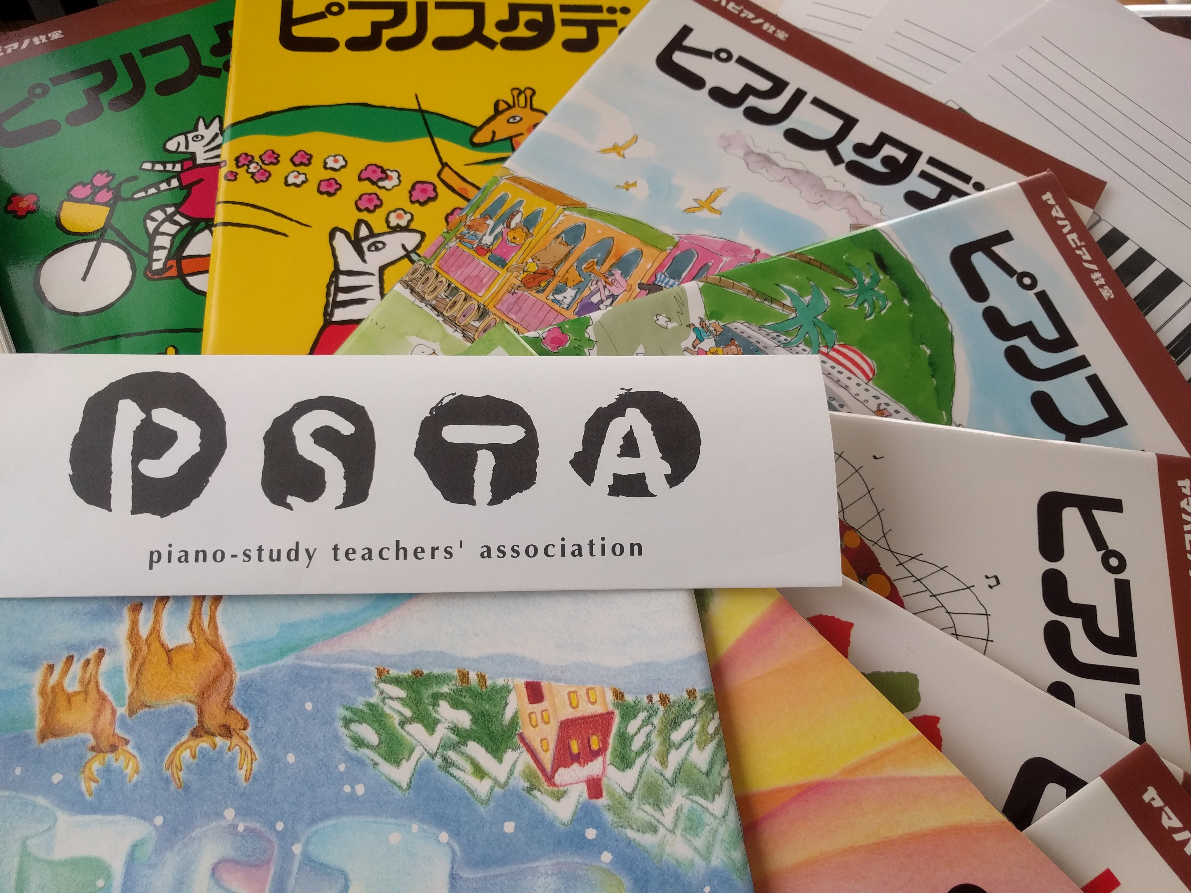 Maple音楽教室 ヤマハPSTA教材、カワイSound Tree教材、