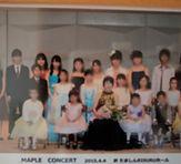 Maple音楽教室のご案内