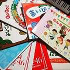 Maple音楽教室体験レッスン | ピアノ | プレピアノ | リトミック | 声楽 | 保育士幼稚園教諭資格 | 音高音大受験 | ソルフェージュ