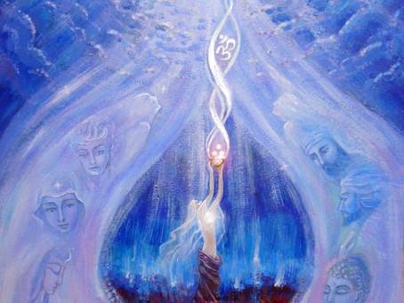 Енергията на Душата