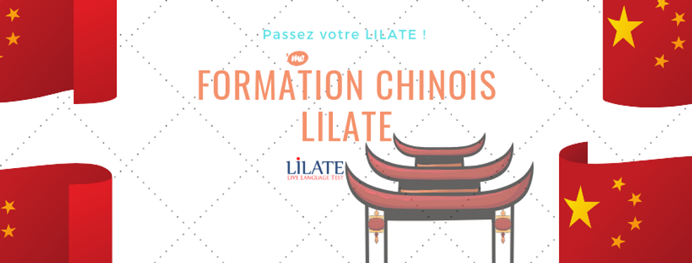 formation chinois lilate roissy.png
