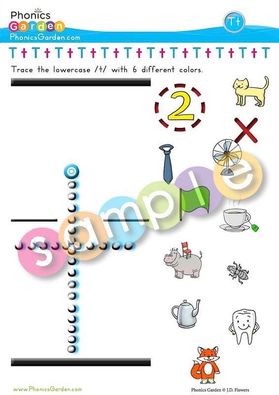Phonics Garden   Phonics Worksheets   PDF   Download  