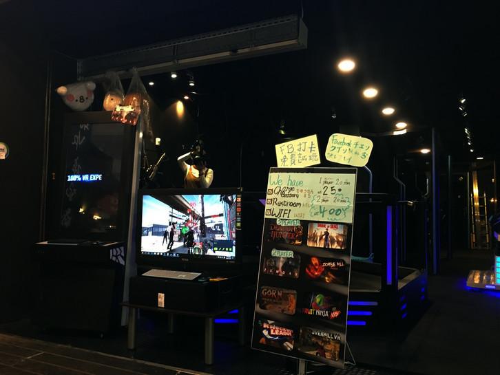 店面入口02.jpg