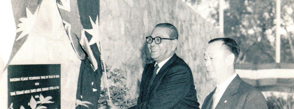 Opening of the High Commission of the Federation of Malaya in Canberra by Tunku Abdul Rahman, 1959