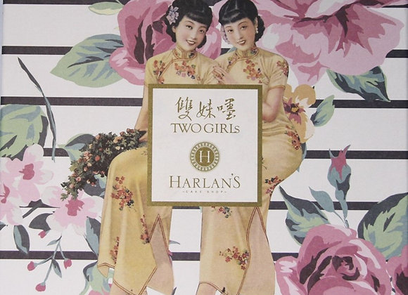 Harlans X Two Girls Cookies Set