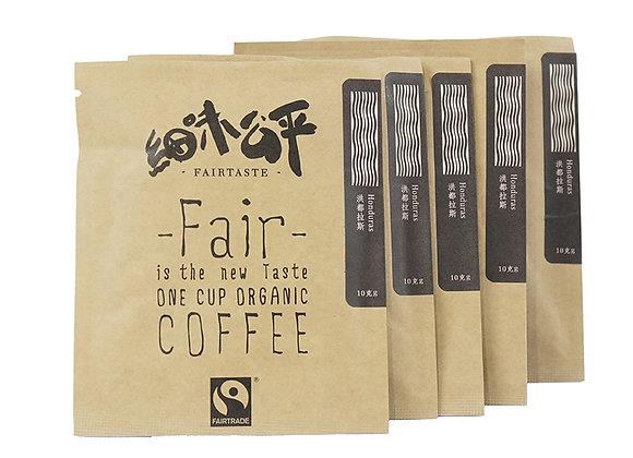 Fair Taste -  Honduras One-cup Filter Coffee Bag (10g)