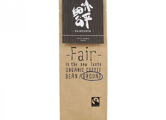 Fair Taste -  Honduras Coffee Beans (200g)
