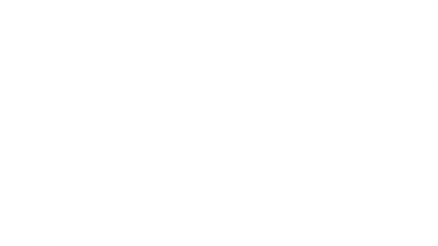 """""""Adam J. Kurtz wants you to feel better. About yourself. About the world. About the creative process."""" –Adweek"""