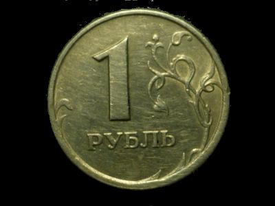 Wielka moc znalezionego rubelka...