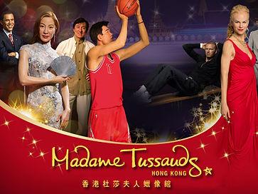 Hongkong Madame Tussauds