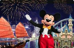 Hong Kong city tour with Disneyland