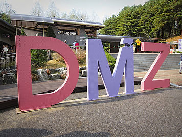 Korea with DMZ full day tour package 2017