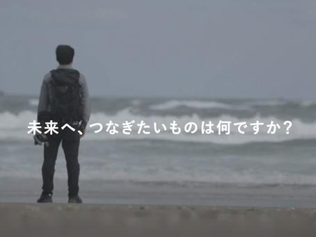 福島テレビ【つなごうプロジェクト】TVCM出演のお知らせ