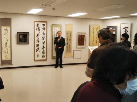 「書道」講師佐藤高翔先生の書家展を鑑賞