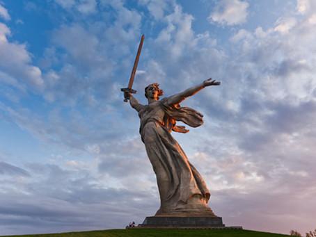 73-я годовщина победы советских войск под Сталинградом