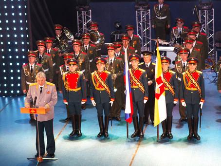 Торжественное собрание, посвящённое Дню защитника Отечества