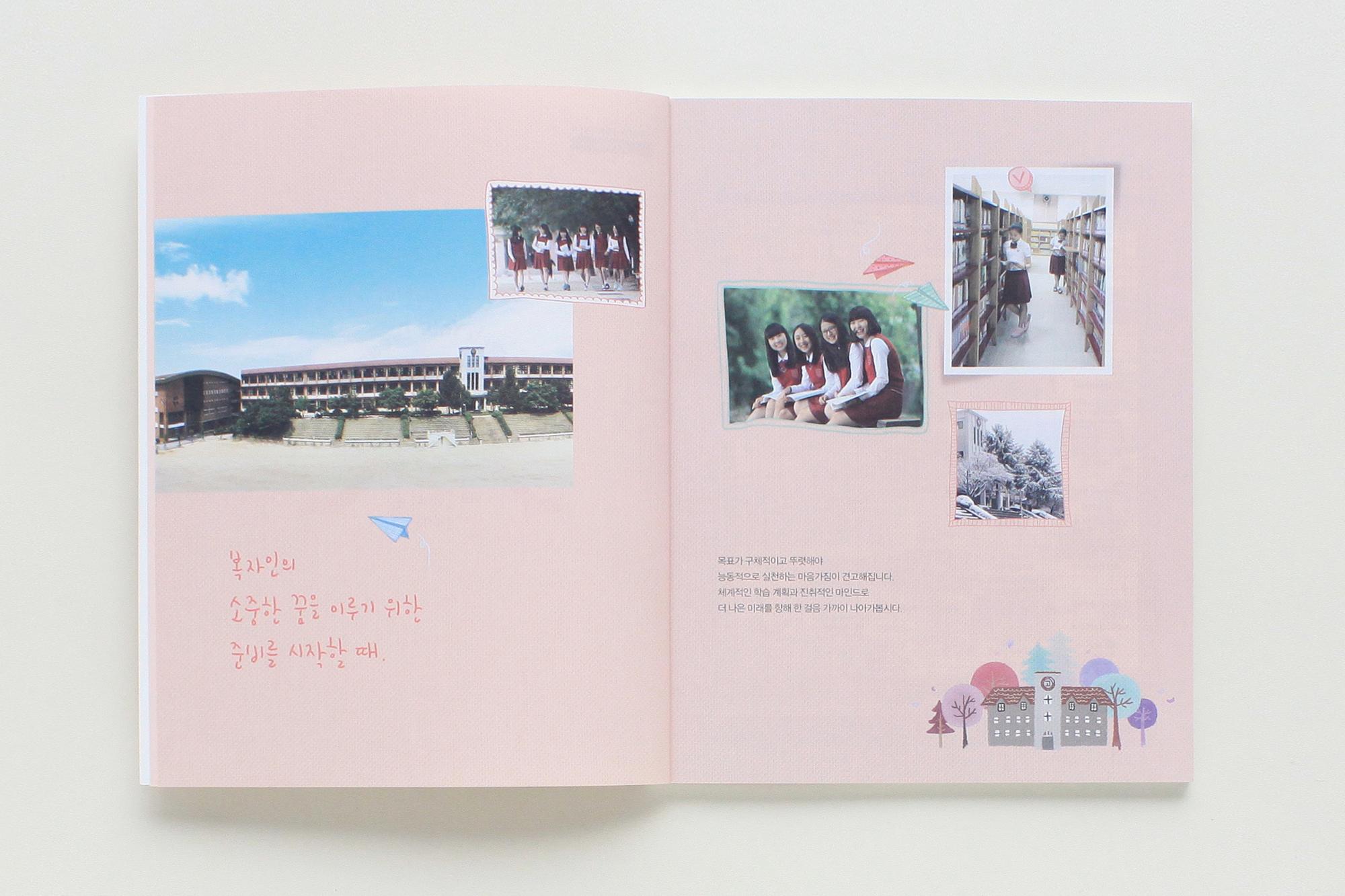 2014-복자여고다이어리 (3)