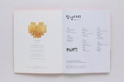 2013-징검다리 (10)