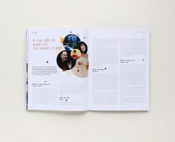 2012-징검다리 (5)