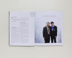 2011-동국리더스매거진 vol 7 (3)