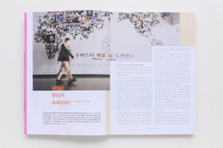 2014-징검다리 (4)