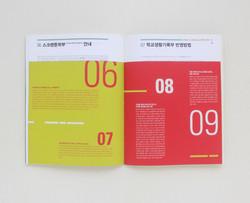 2012-이화수시정시요강 (6)