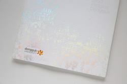 2011-동국입학사정관제 (4)