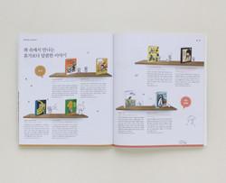 2012-도서관이야기 (11)