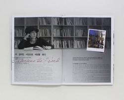 2011-이화로 vol 34 (5)