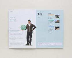 2014-STC매거진 5