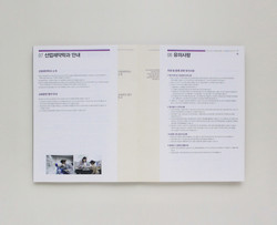 2012-이대약학편입학요강 (4)