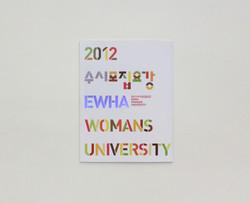 2012-이화이화수시정시요강 (1)