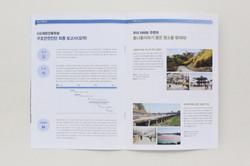 2014-헤아림서울숲 (2)
