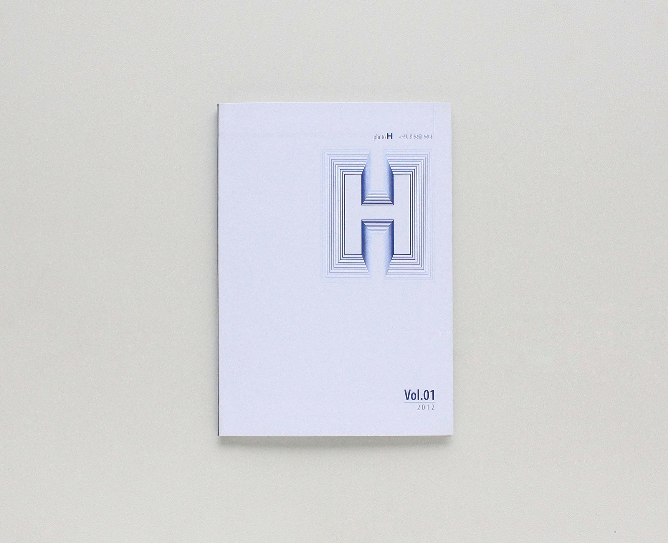 2012-한양포토북 (1)