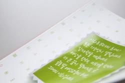 2013-이화로36호 (2)