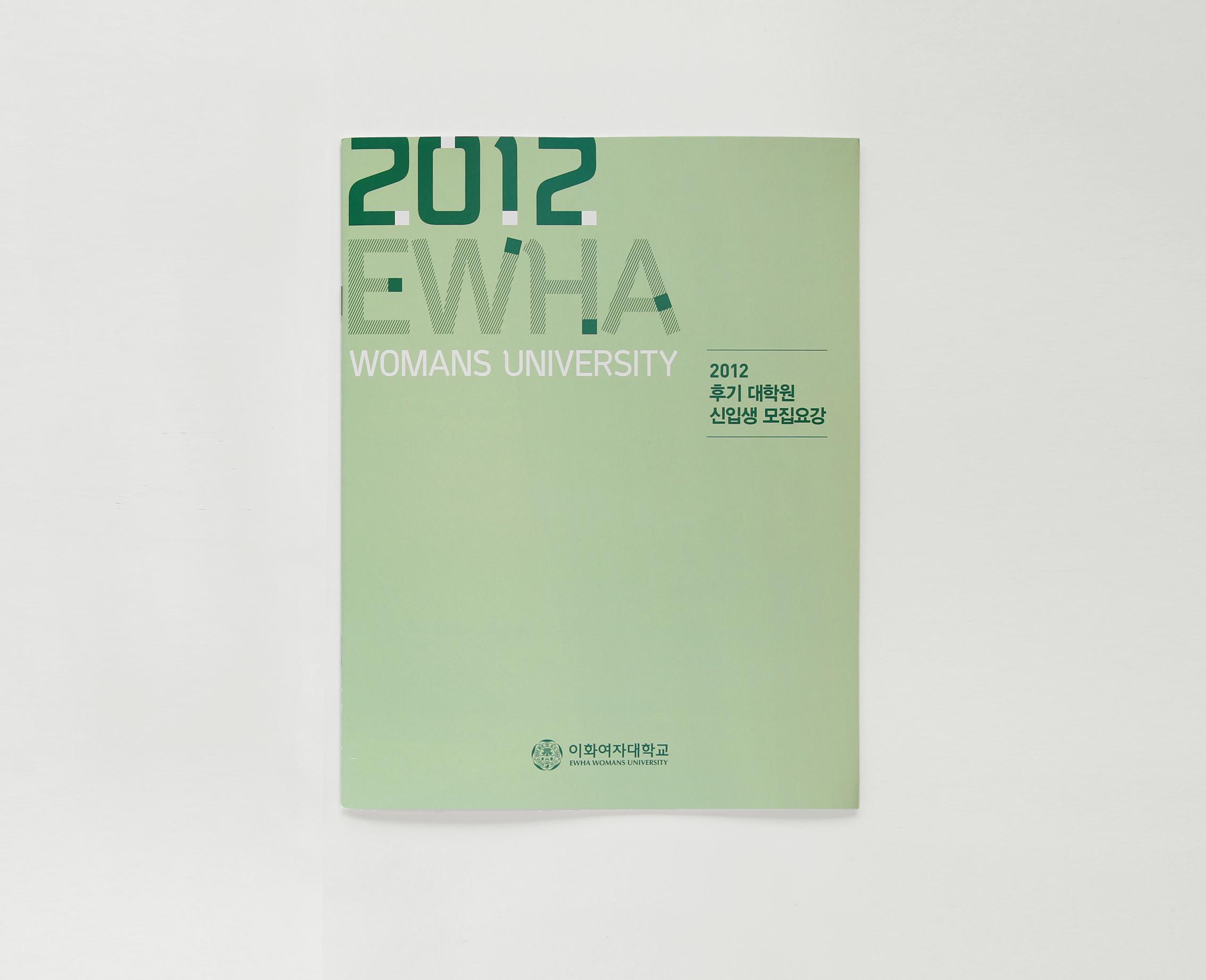 2012-전기후기요강 (1)