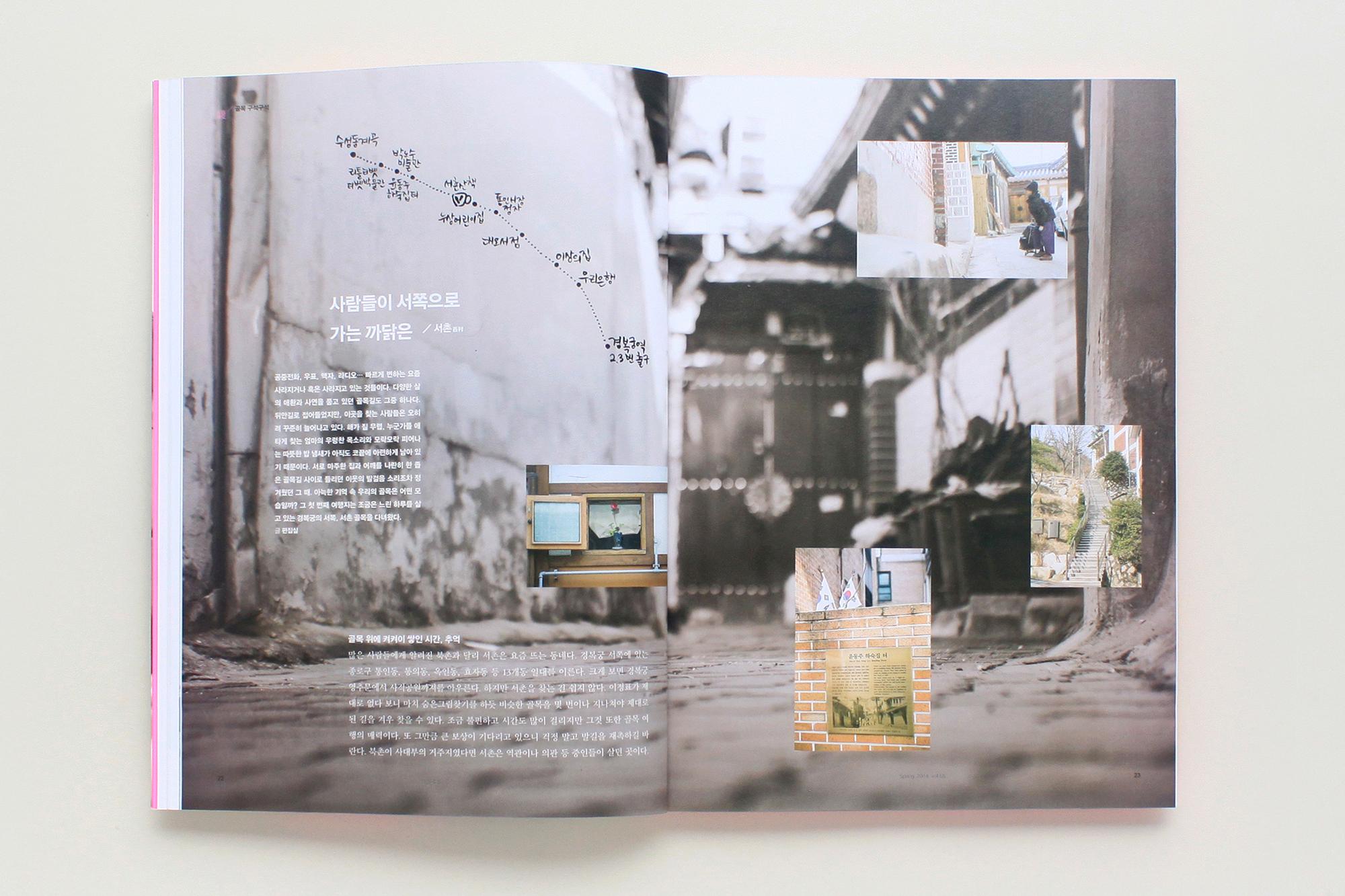 2014-징검다리 (6)