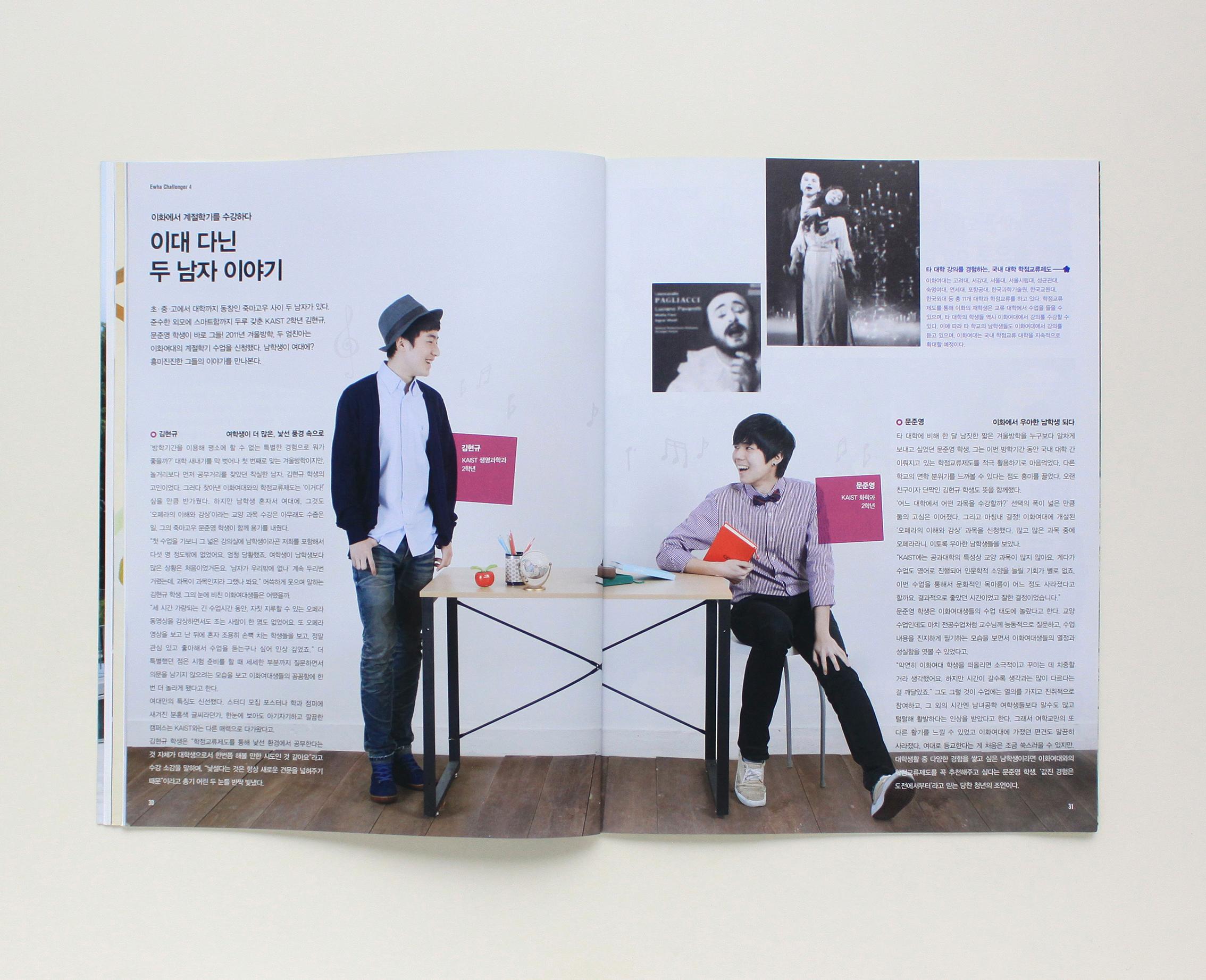 2012-이화로 vol 35 (6)