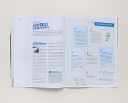 2012-이화로 vol 35 (7)