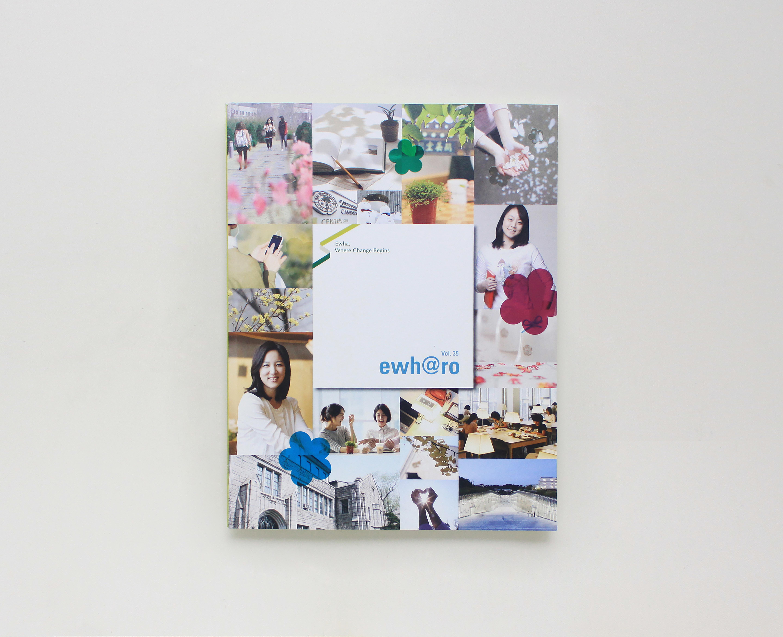 2012-이화로 vol 35 (1)