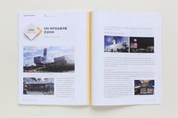 2014-방송기술 (4)