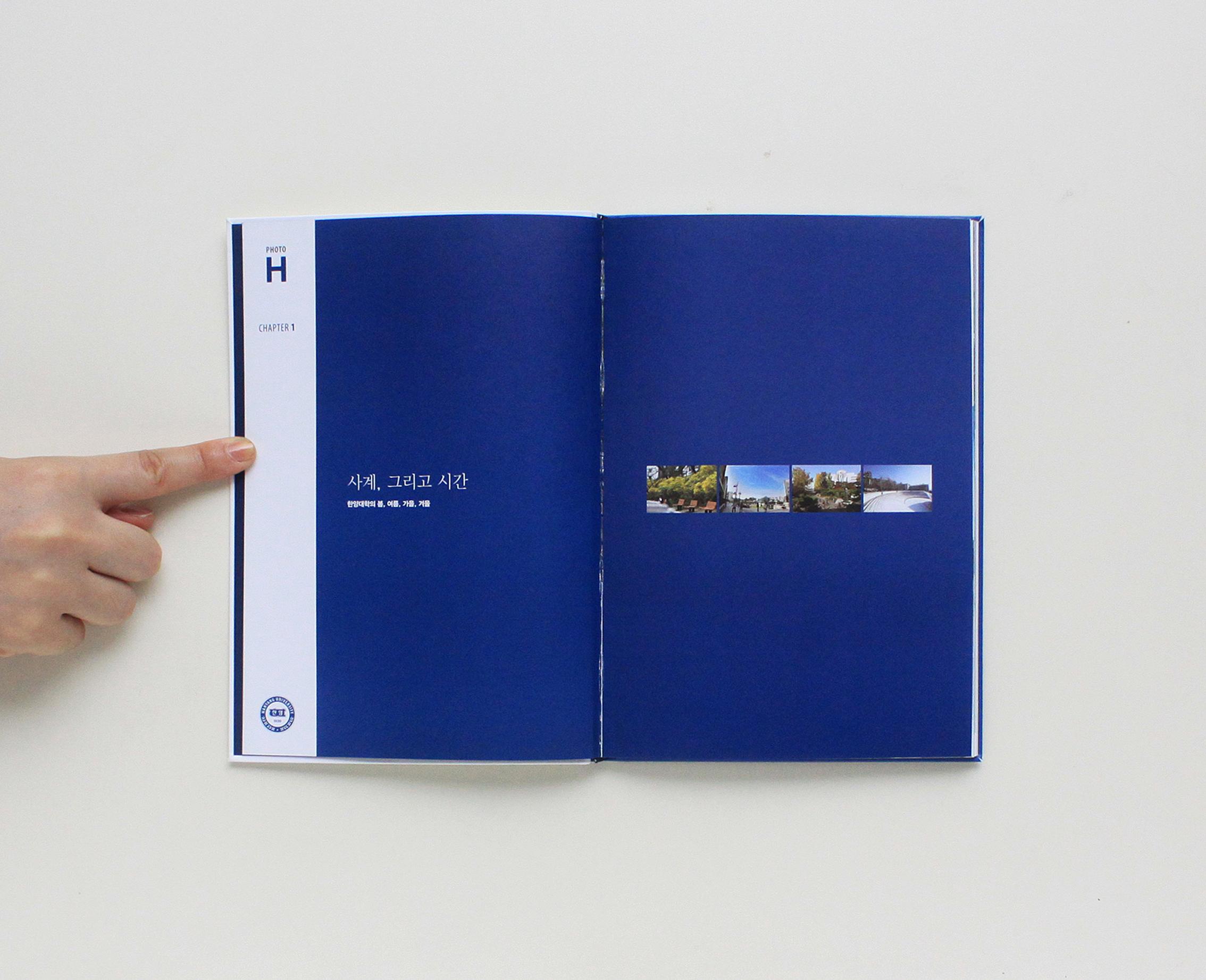 2012-한양포토북 (2)