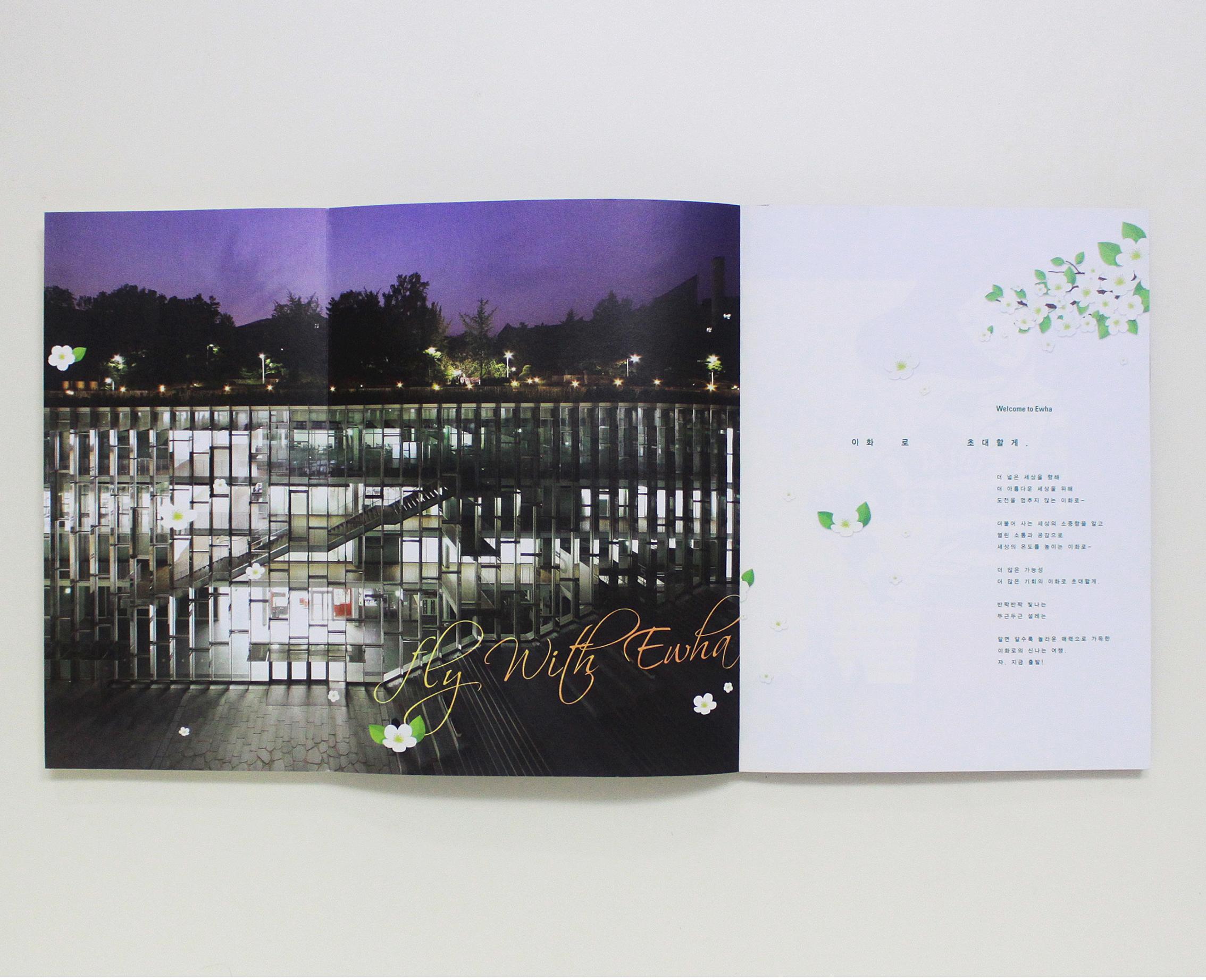 2011-이화로 vol 34 (2)